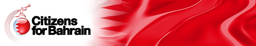 Citizens for Bahrain
